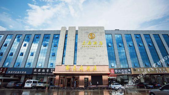 동푸 호텔 란저우 에어포트