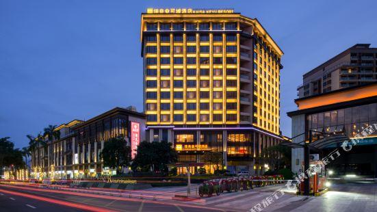 Kaisa Keyu Resort (Shenzhen Dapeng)