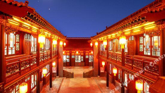 쯔치 원거 호텔