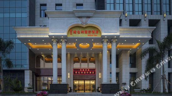 Vienna International Hotel (Danzhou Dingshang Square)