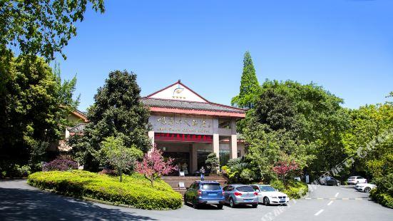 Emei Shan Grand Hotel