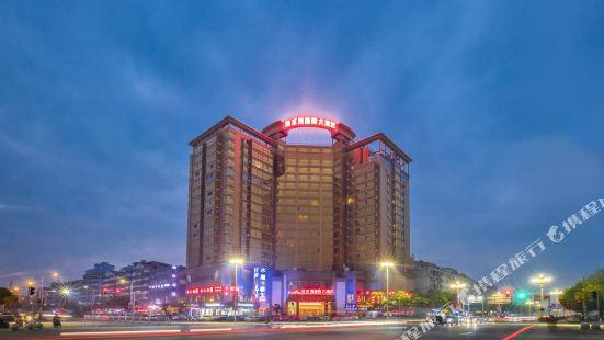 金水灣國際大酒店(桂林高鐵北站店)