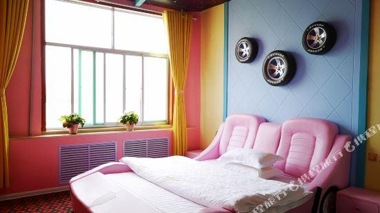 Yucheng Chengke Theme Hotel