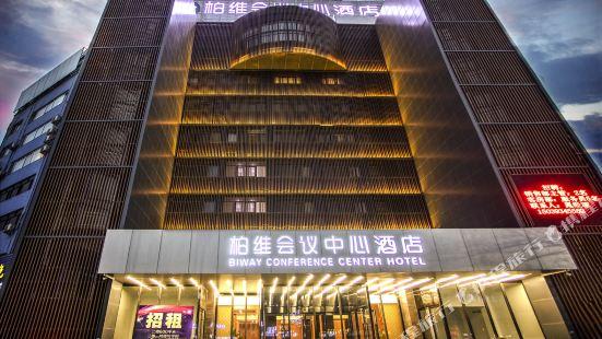 Biway Conference Center Hotel (Puyang Jianshe Road)