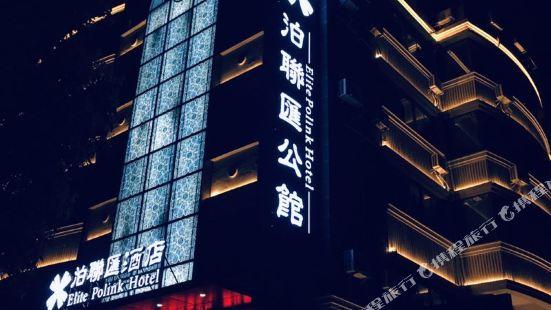 보리엔후이 호텔
