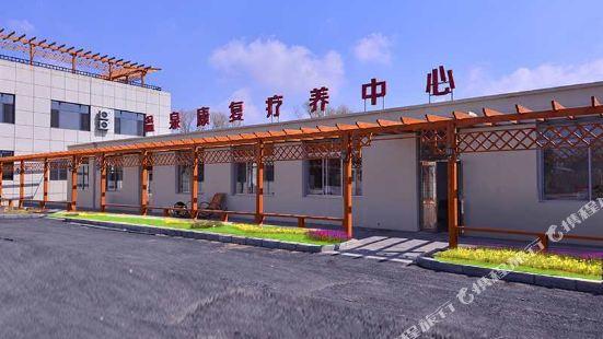 푸타이 핫스프링 호텔