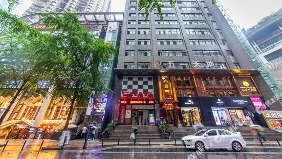 Homey Hotel (Chongqing Jiefangbei)