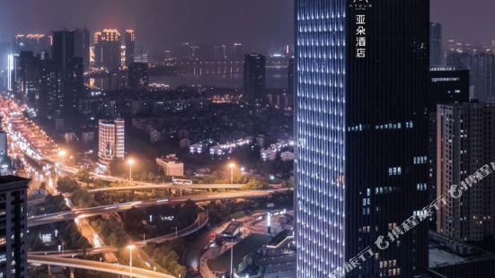 武漢東湖岳家嘴亞朵酒店
