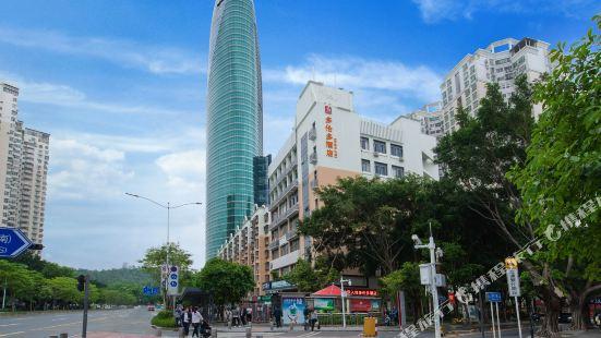 Duolunduo Hotel (Shenzhen Jingdu)