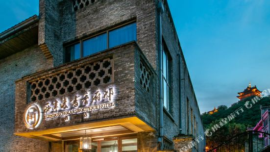 Xijindu Shuxiang Fudi Hotel