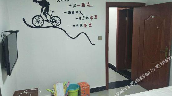 Chongqing Xianzhou Hostel