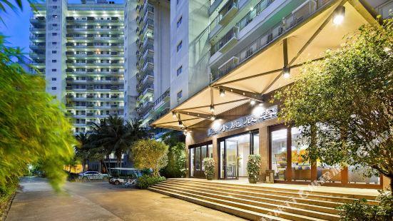 Xiaolu Chenke Holiday Hotel