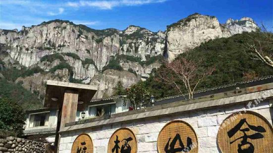 Yanqi Mountain Guesthouse