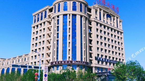 ジンジアン ホテル