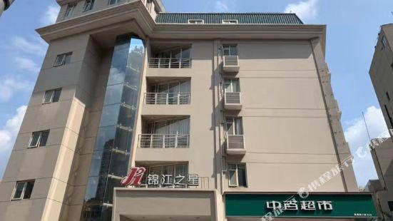 Jinjiang Inn (Wuhan Jianghan Road Metro Station Jiangtan Pedestrian Street)