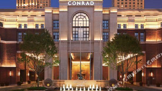 Conrad Tianjin