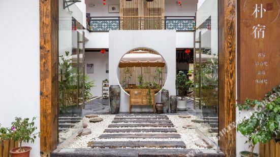 Floral Hotel Pusu
