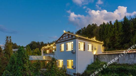 Banpo Qinyuan Inn