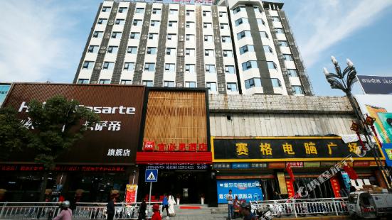 宜必思酒店(安康漢濱店)