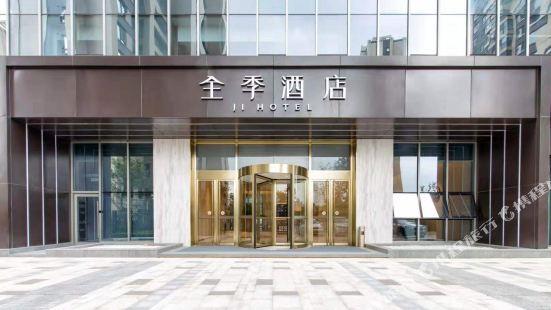 Ji Hotel (Suzhou Hi-tech Zone Xingyuewan)