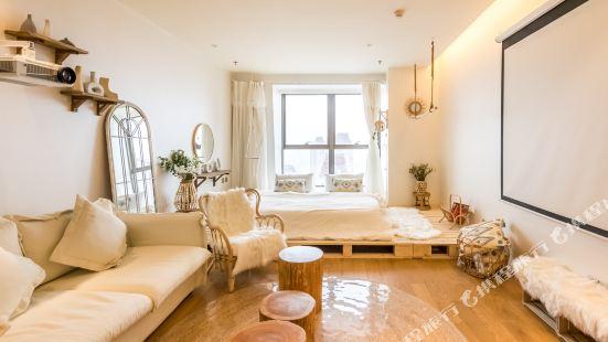 Tianjin Huayang Yazhu Boutique Hotel Apartment