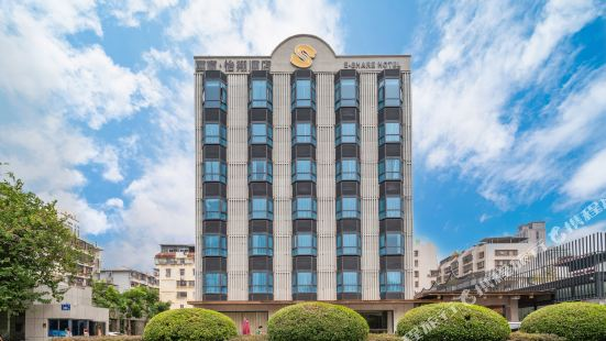 E 쉐어 호텔 - 샤먼 후징지점
