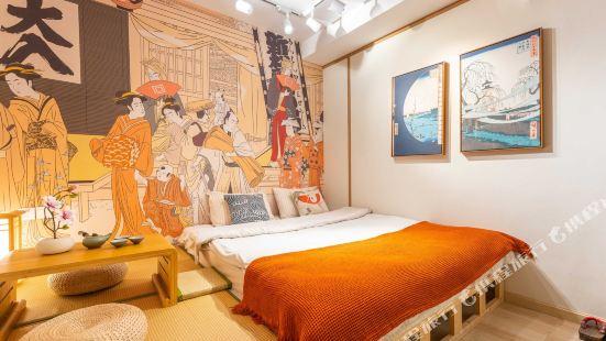 武漢YangBo公寓