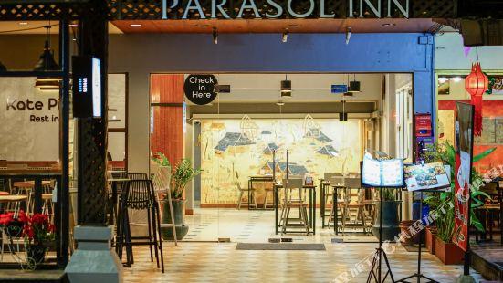Parasol Inn Chiang Mai Old City Hotel