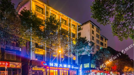Kaidi Hotel Meitan Yizhou
