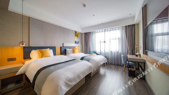 Home Inn Selected (Chengdou Provincial Hospital)