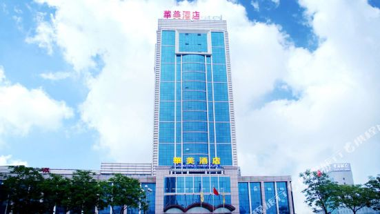 Huamei Hotel