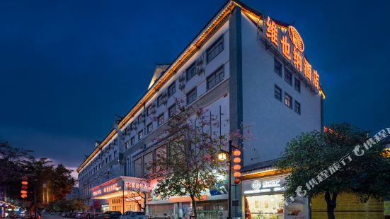 Vienna Hotel (Tianyang Old City High Speed Railway Station)
