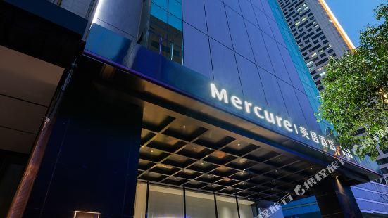 Mercure Hotel (Nanjing Xinjiekou Bojin)