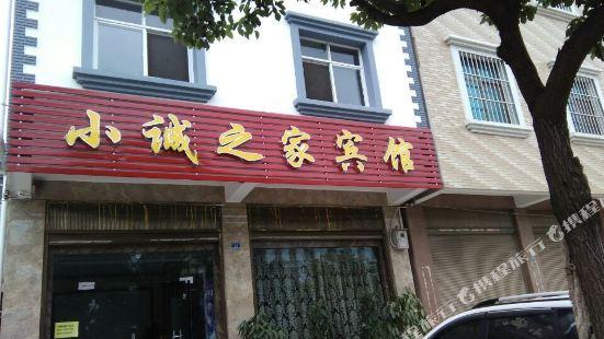 Xiaocheng Zhijia Hotel