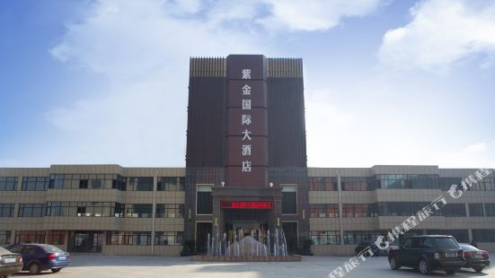 Zijin International Hotel