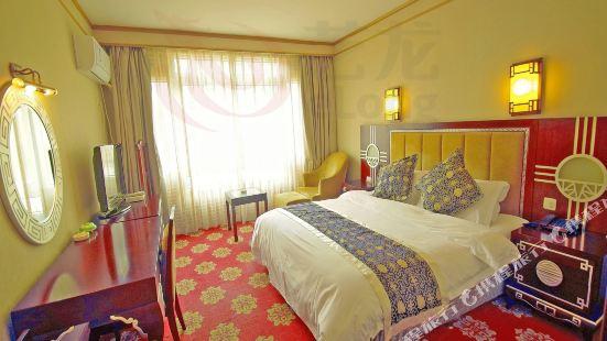 구이빈로우 호텔