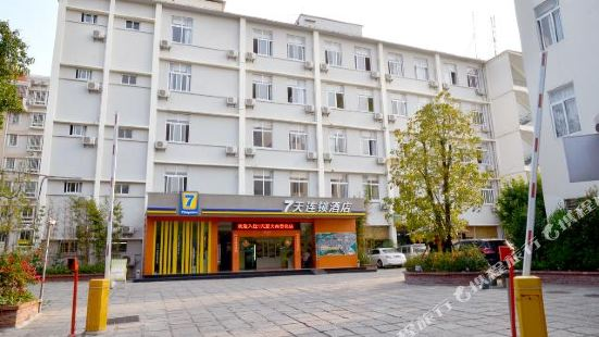 7 Days Inn (Xiamen University Nanputuo)