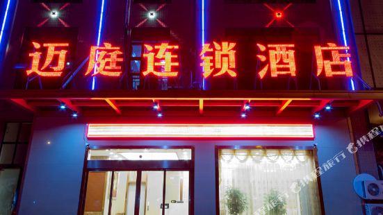 Maiting Hotel