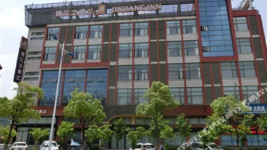 Jinjiang Inn Select (Shanghai Fengxian Powerlong Plaza Yunhe North Road)