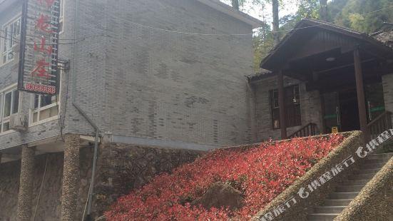 Shenlong Villa