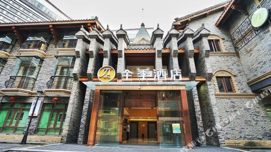 Ji Hotel (Chengdu New Conference and Exhibition Center)