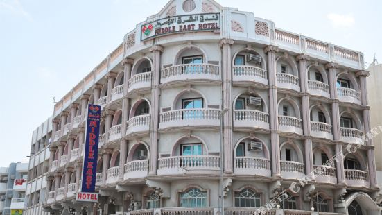OYO 353 Middle East Hotel