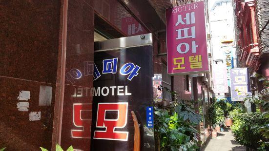 Sepia Motel Busan