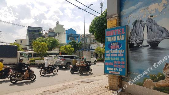 Thinh Van Hotel