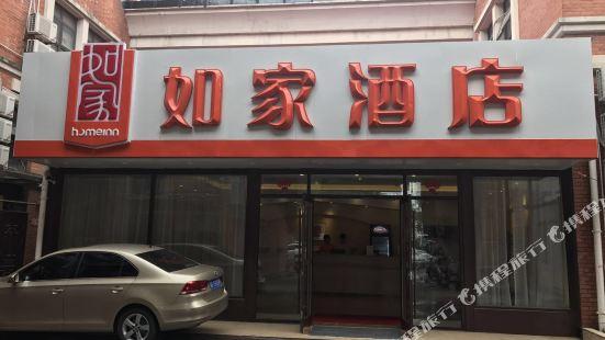 Home Inn (Shanghai Nanliu Road Wildlife Park)