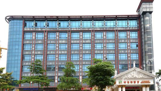 Vienna Hotel (Guangzhou Tonghe Metro Station)