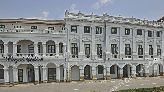 檳城皇家卓蘭酒店
