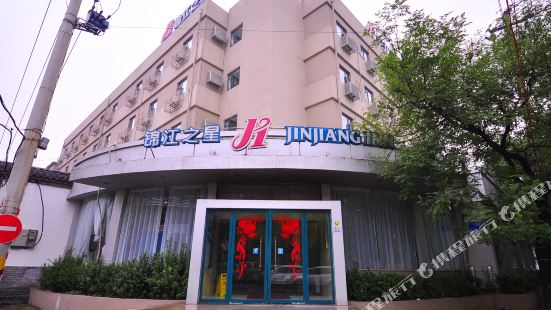 錦江之星(濟南大明湖店)
