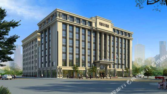 Beautiful Sky Hotel