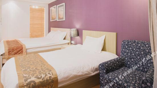Yuetu Holiday Apartment
